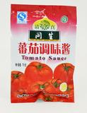 番茄調味醬75g