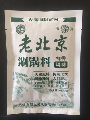 老北京涮鍋料(鮮香)108克